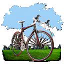 תמונת תצוגה לטיולי אופניים