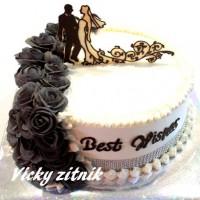 עוגת זילוף לחתונה