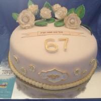 עוגה מוזהבת
