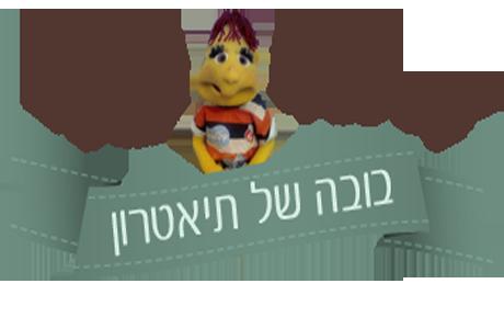 לוגו אילנית מאיר