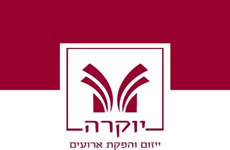 לוגו יוקרה