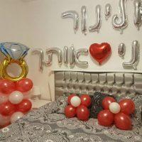 הצעת נישואים מבלונים