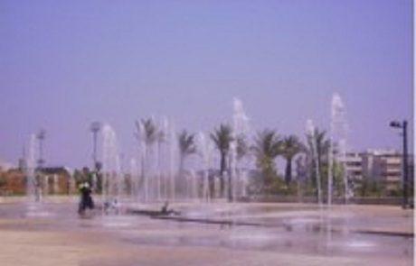 פארק כפר סבא