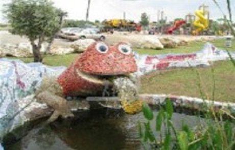 פארק עירוני שערי תקוה